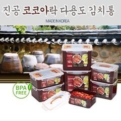 코코아락 김치통