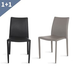 CH1146 필웰 스완지 바닐라 의자 2개세트_(303121748)