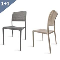 CH1147 필웰 린츠 바닐라 의자 2개세트_(303121747)