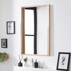 준우드 벽걸이800 블랙/화이트/메이플/레드 벽걸이 거울