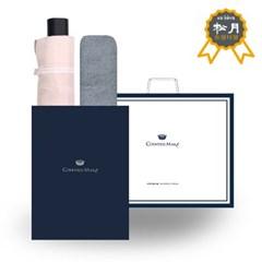 송월 우산 타올 C.M 선물세트15 (CM3단더블스트라이프+CM모던스티치)