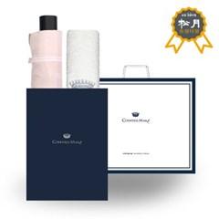 송월 우산 타올 C.M 선물세트12 (CM3단더블스트라이프+CM라인보더)