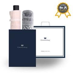 송월 우산 타올 C.M 선물세트10 (CM3단더블스트라이프+CM맥스)