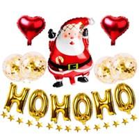 호호호 산타 크리스마스 파티용품세트