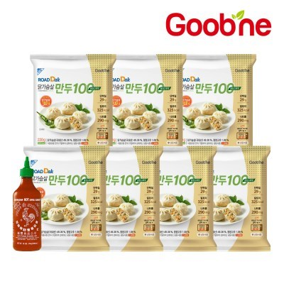 [더 맛있을 만두 100] 닭가슴살 만두 100 청양고추 & 스리라차 set