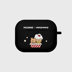 paconnie and covy cloud-black(Air pods pro)