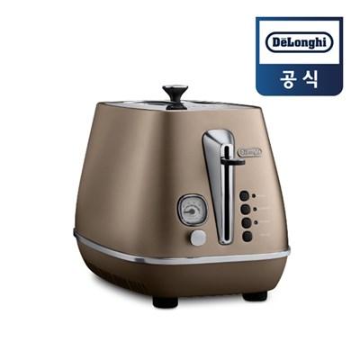 [드롱기] 토스터기 디스틴타(브론즈)