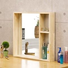 포메리트 소나무 원목 사각거울 수납형