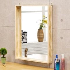포메리트 소나무 원목 사각거울 450