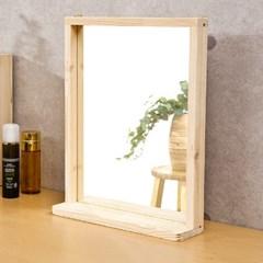 포메리트 소나무 원목 사각거울 350