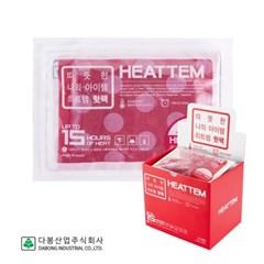 히트템 레드 90g (20개입/박스)