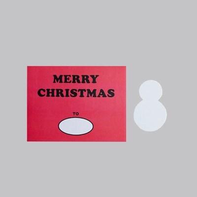 DIY CHRISTMAS CARD (RED)