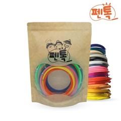 [펜톡] 3D펜 PLA 필라멘트 패키지 5m 20색
