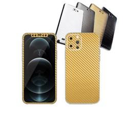아이폰12 프로 휴대폰 카본스킨 보호필름(리치골드)
