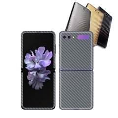 갤럭시 Z플립 5G 휴대폰 카본스킨 보호필름(그레이)