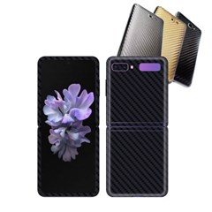 갤럭시 Z플립 5G 휴대폰 카본스킨 보호필름(샤프블랙)