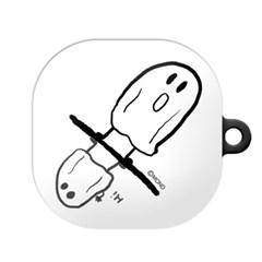 몬드몬드 고스트001 갤럭시 버즈 라이브 케이스/하드 커버