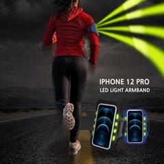 아이폰12 PRO 야간등산 LED발광 스마트폰 안전 암밴드_(1281396)