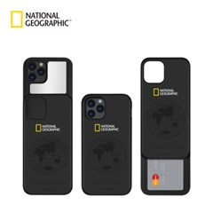 내셔널지오그래픽 아이폰12 프로 포함 글로벌씰 슬라이드 케이스