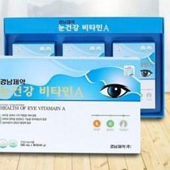 {경남제약}눈건강 비타민A 90캡슐(3개월분) 결명자