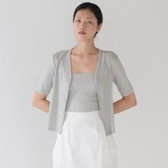 Ribbed Short Cardigan - Grey