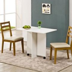 포메리트 윙드 식탁/테이블 소