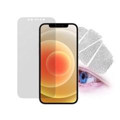 아이폰12 지문방지 풀커버 액정보호필름 전면 1매