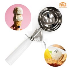 이딜리 아이스크림 스쿱 6호 스테인레스 셔터기 감자샐러드 화채스쿱