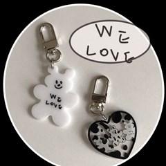 [뮤즈무드] we love key ring (키링)