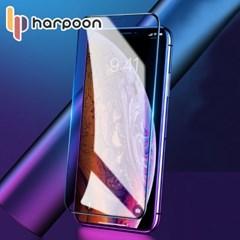 하푼 아이폰12 세라믹 풀커버 액정 보호 필름