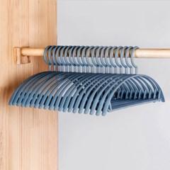 남녀공용 슬림 마카롱 옷걸이 10개 블루