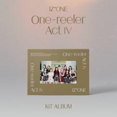 아이즈원 - 미니 4집 [One-reeler / Act Ⅳ] (키트앨범)