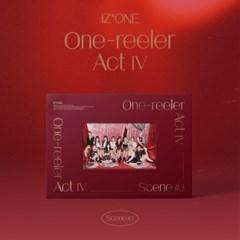 아이즈원-미니 4집 [One-reeler / Act Ⅳ] (Scene #3 Stay Bold)