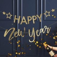 [빛나파티]골드 해피뉴이어 가랜드 Gold Happy New Year Banner Deco