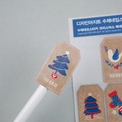 수제데코스티커크리스마스 메세지태그