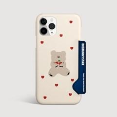 소중하곰 카드수납 케이스-022