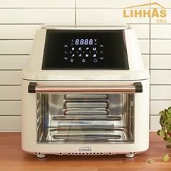 리하스 올스텐 대용량 16L 에어프라이어 (3종/택1) KHD-16L