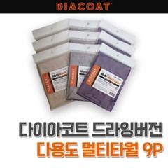 PLUS 드라잉버전 다용도 멀티타월 9P LSY006