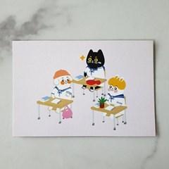 [마을프렌즈] 발표시간 엽서
