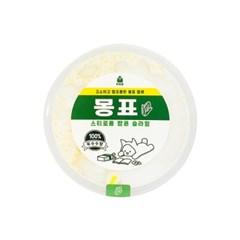 타베몽 국산 수제 슬라임몽표C161719