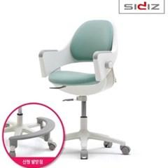 [시디즈] SNA509ACV 링고 선택형 학생용의자+발받침