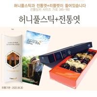 꿀과합격엿-허니엿세트(수능엿,합격엿)