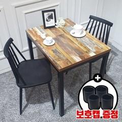 티테이블세트 카페 2인 식탁 가정 업소 씨엘800세트