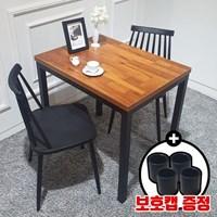 티테이블세트 카페 2인 식탁 가정 업소 라온800