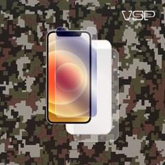 아이폰12 프로 강화유리+밀리터리후면 보호필름 각1매