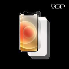 아이폰12 강화유리+무광 블랙스킨후면 보호필름 각1매