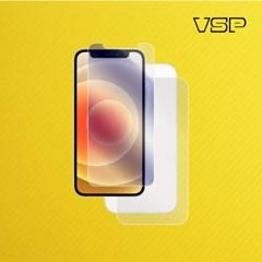 아이폰12 프로맥스 강화유리+얠로우 카본보호필름 1매