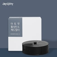 아토젯 녹물염소제거 클렌징 샤워기2.0 정품헤드필터 1개