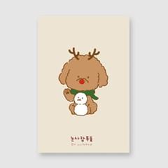 [겨울에디션] 안녕푸들 엽서