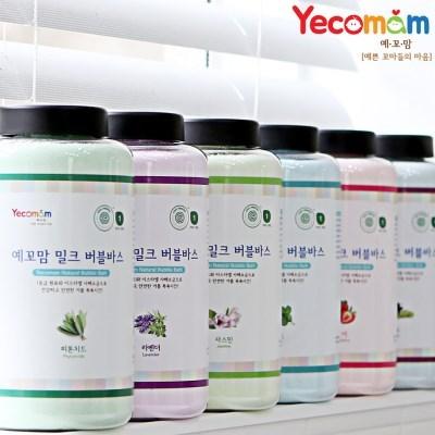 [예꼬맘] 밀크 유아 버블바스 대용량 용기 850g 유아거품목욕
